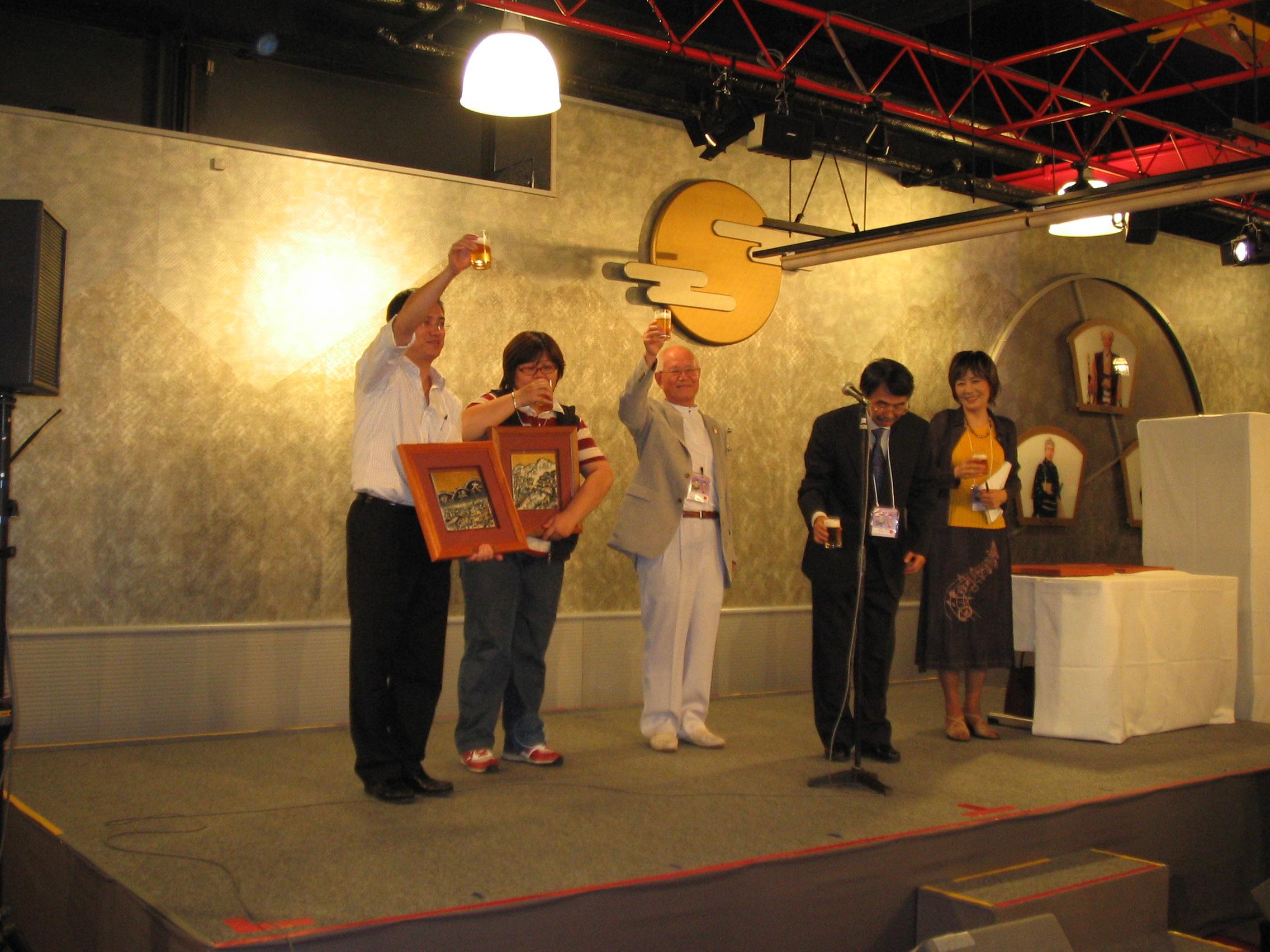 2008 ICC