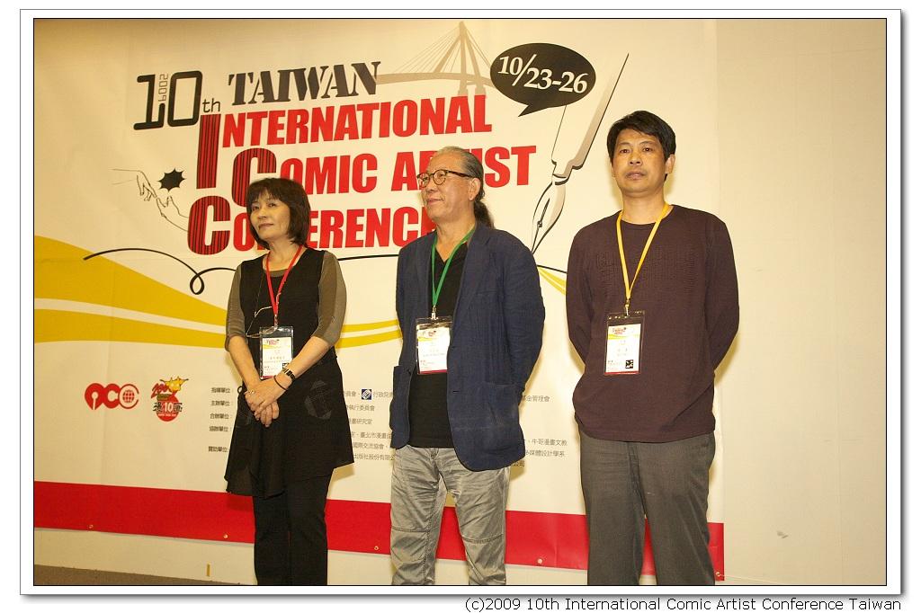 2009 ICC