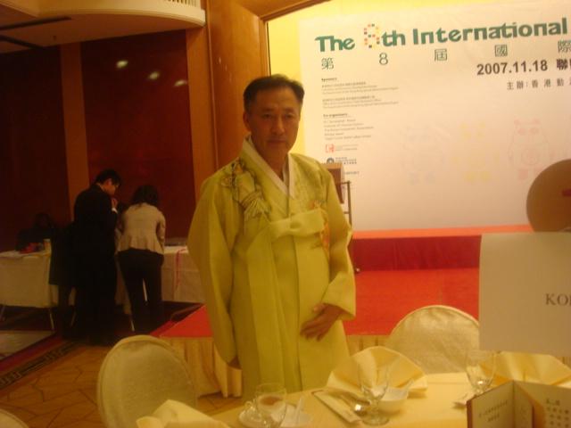 2007 ICC