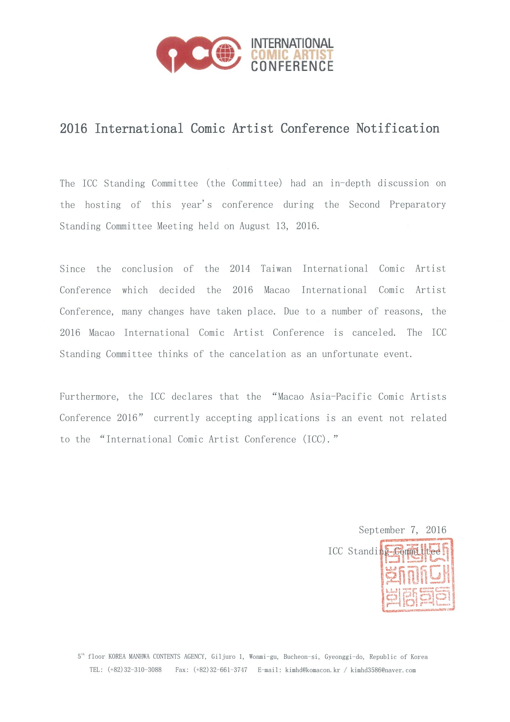 2016 International Comic Artist Conference Notification