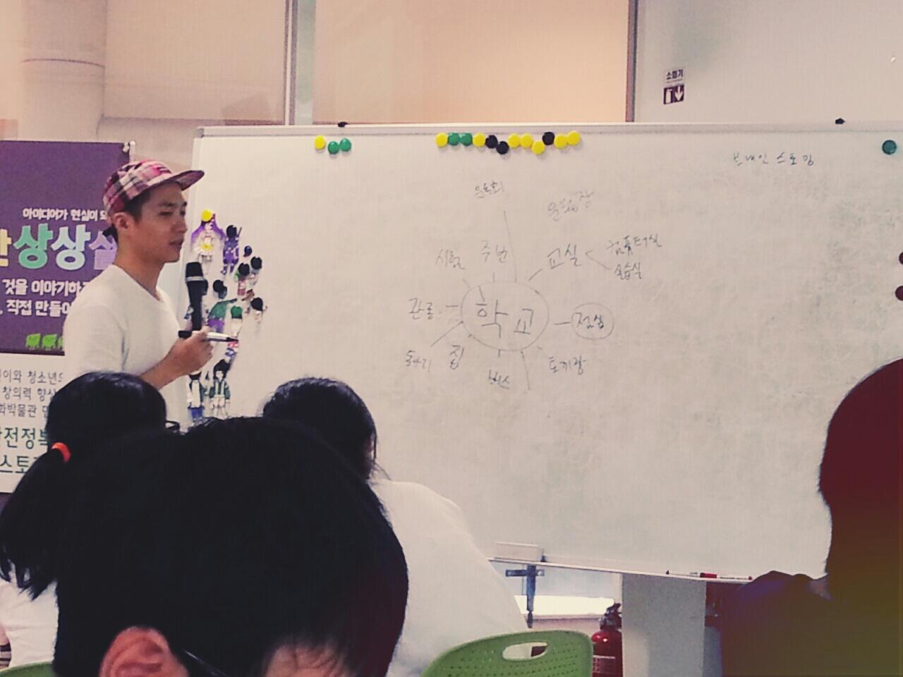 무한상상실 완전정복! 만화스토리텔링_청소년부 2기 (07/30)