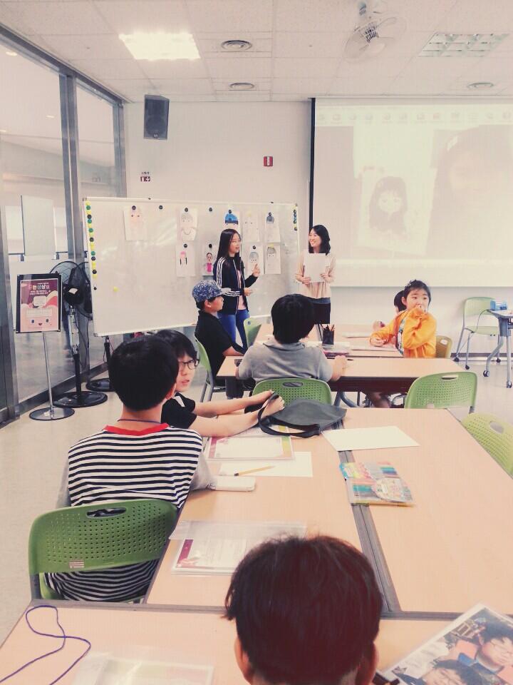 무한상상실 완전정복! 만화스토리텔링_초등부 5기 (09/12)