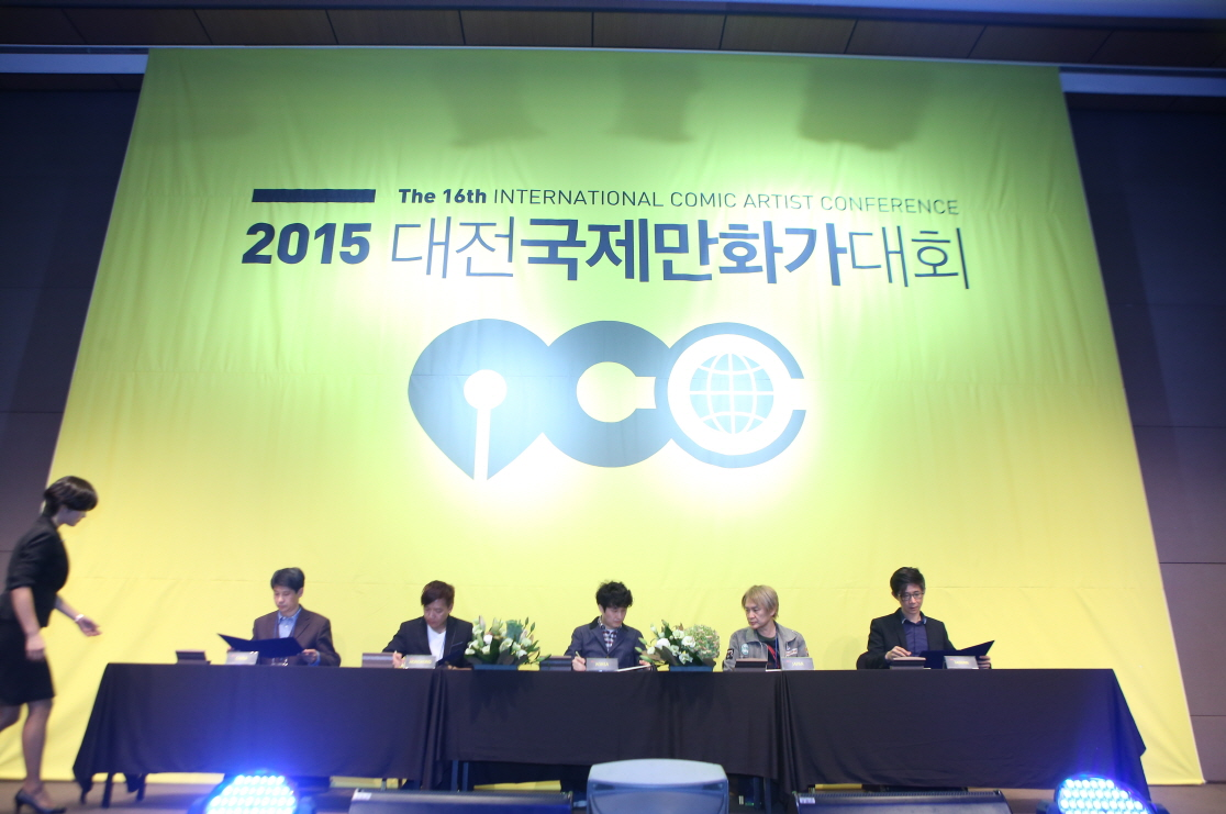2015 ICC