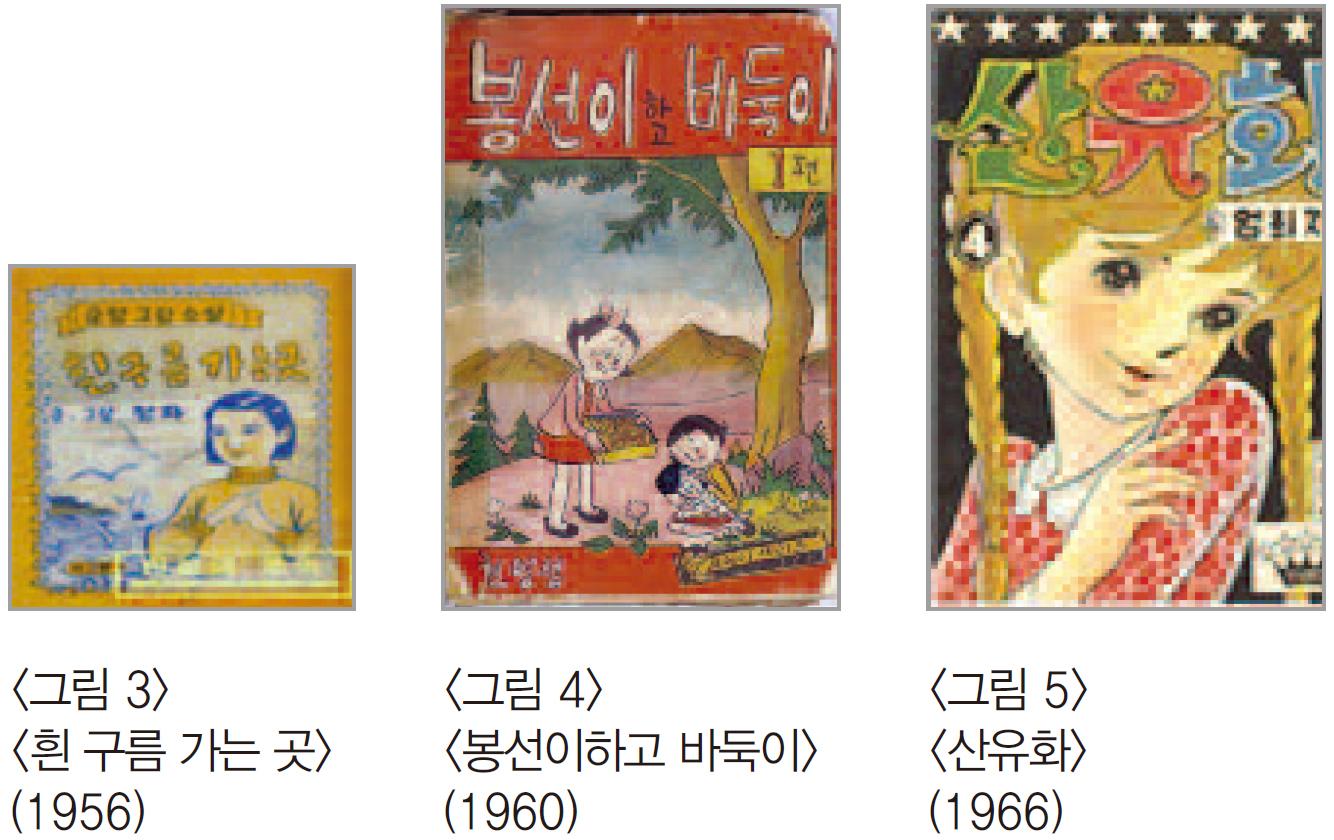 순정만화잡지사2.jpg