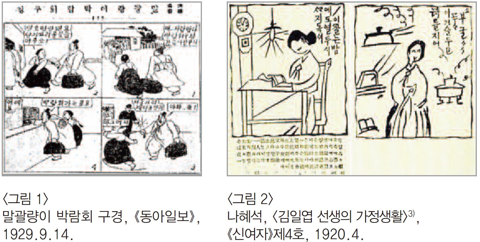 순정만화잡지사1.jpg
