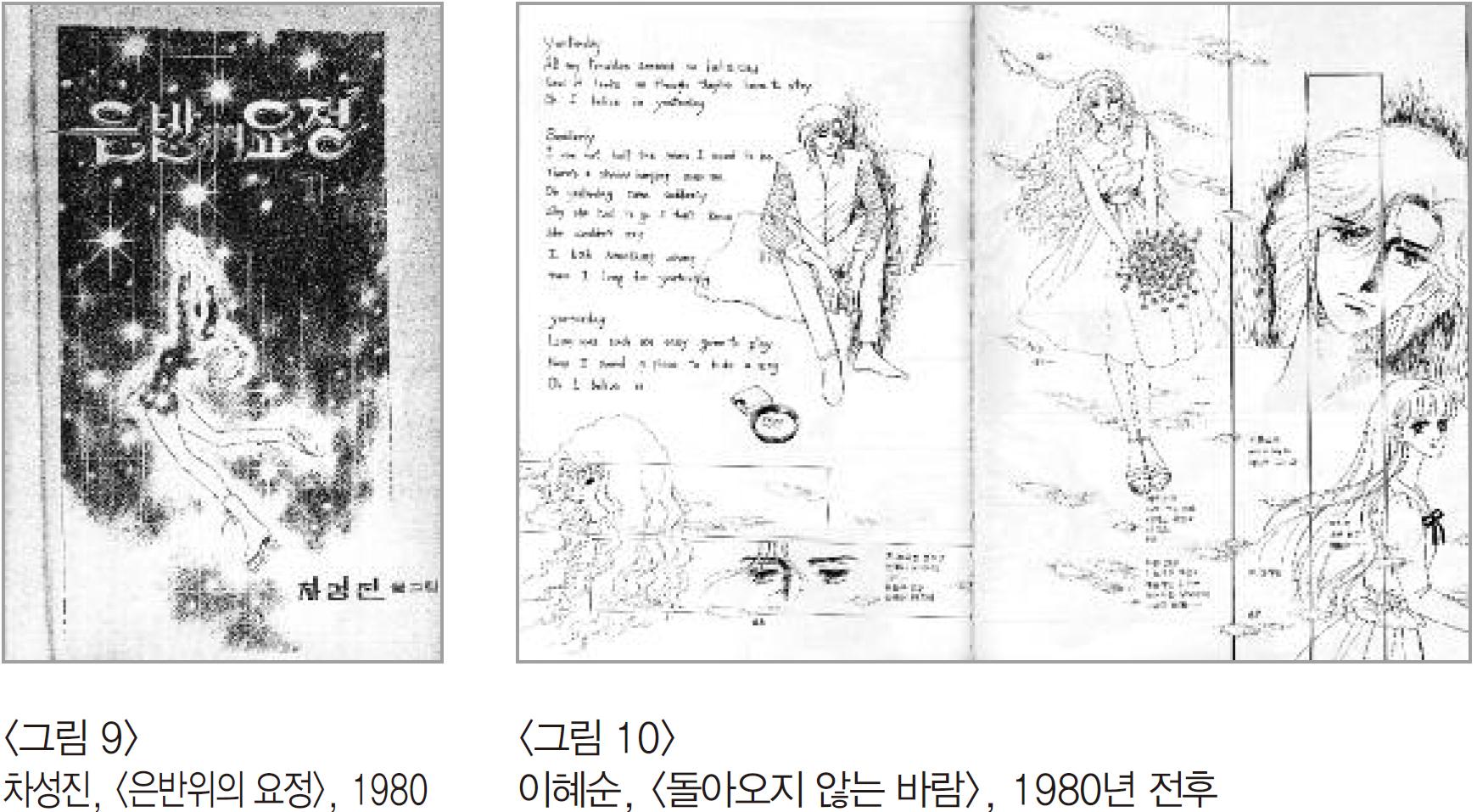 한상정 그림-9&10.jpg