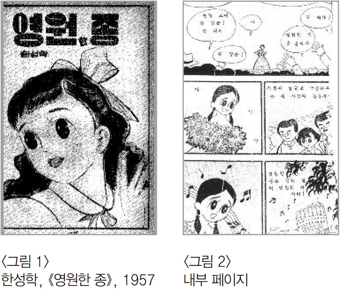 한상정 그림-1&2.jpg