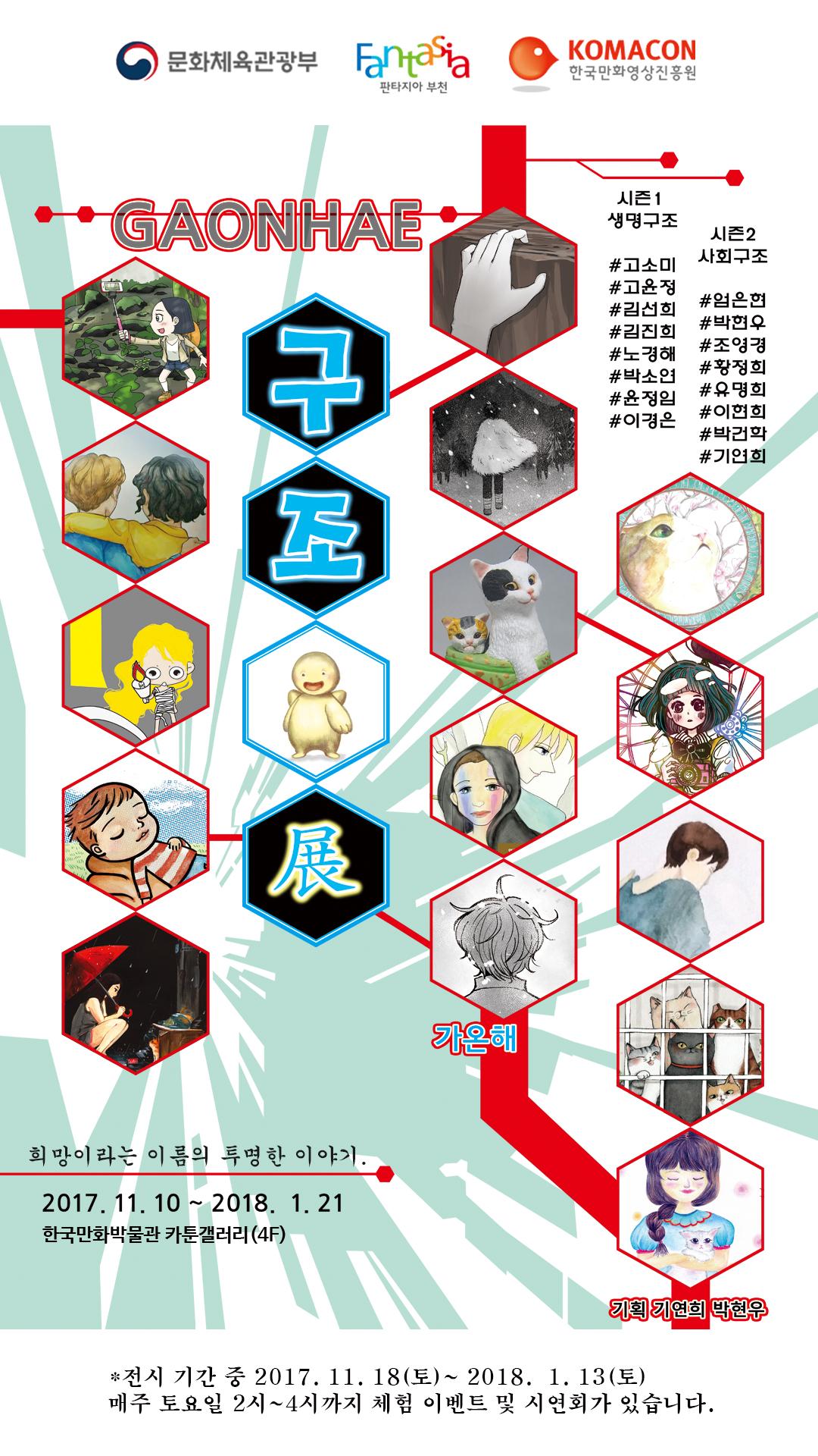 3-부천시청 홍보용 배너 1.jpg