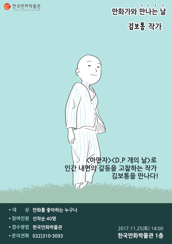 banner_600x848.jpg