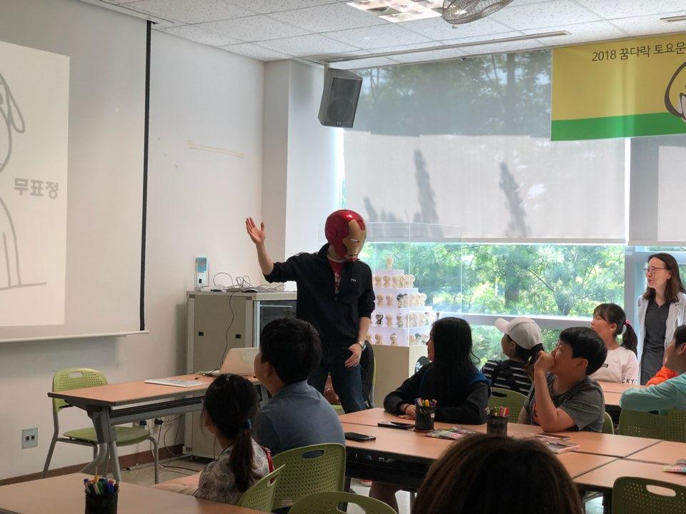 [꿈다락토요문화학교] 만화상상놀이터 초등생 교육 풍경