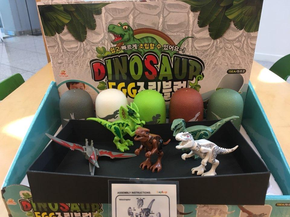 공룡블럭 with 공룡샘플2.jpg