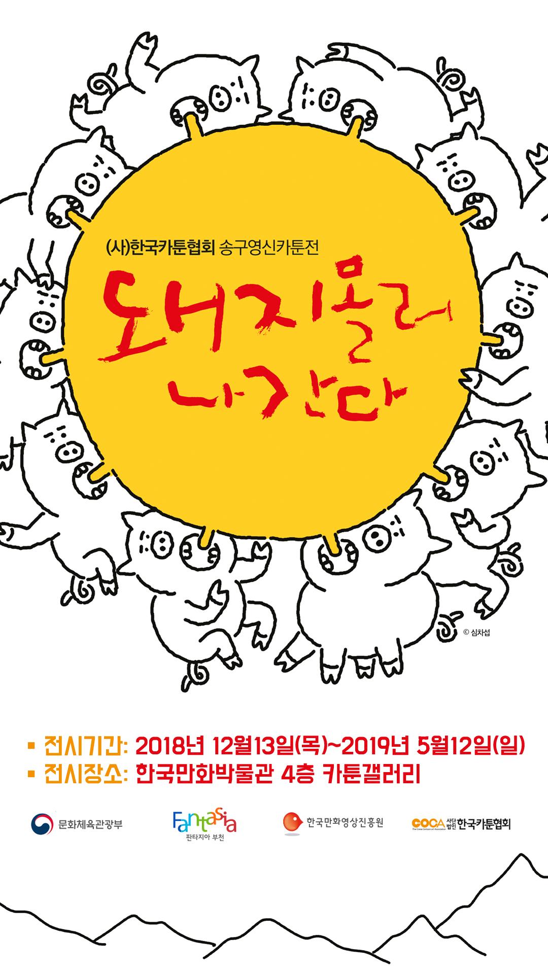 홍보용배너1_연장.jpg