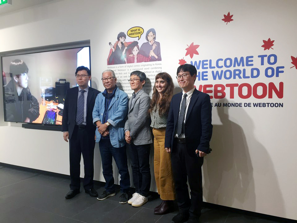 캐나다한국문화원 웹툰 전시 개막