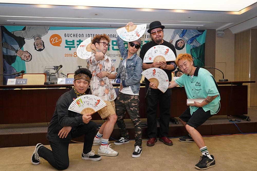 제22회 부천국제만화축제 기자회견(서울)