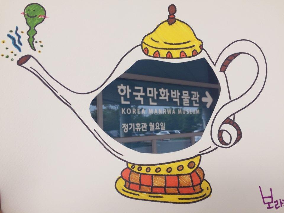 [꿈다락토요문화학교] 만화창작소2기_저학년 4회차