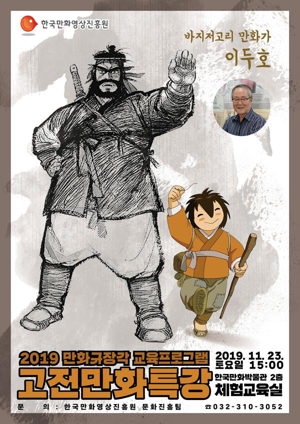 포스터(3차시안).jpg