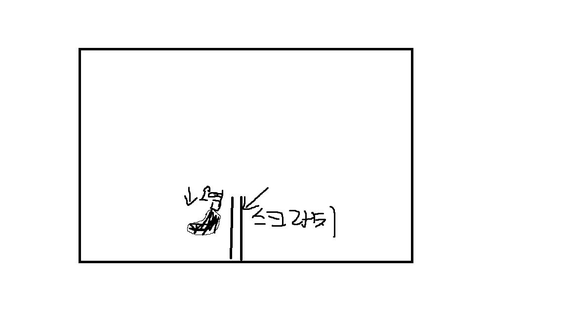 만화.png