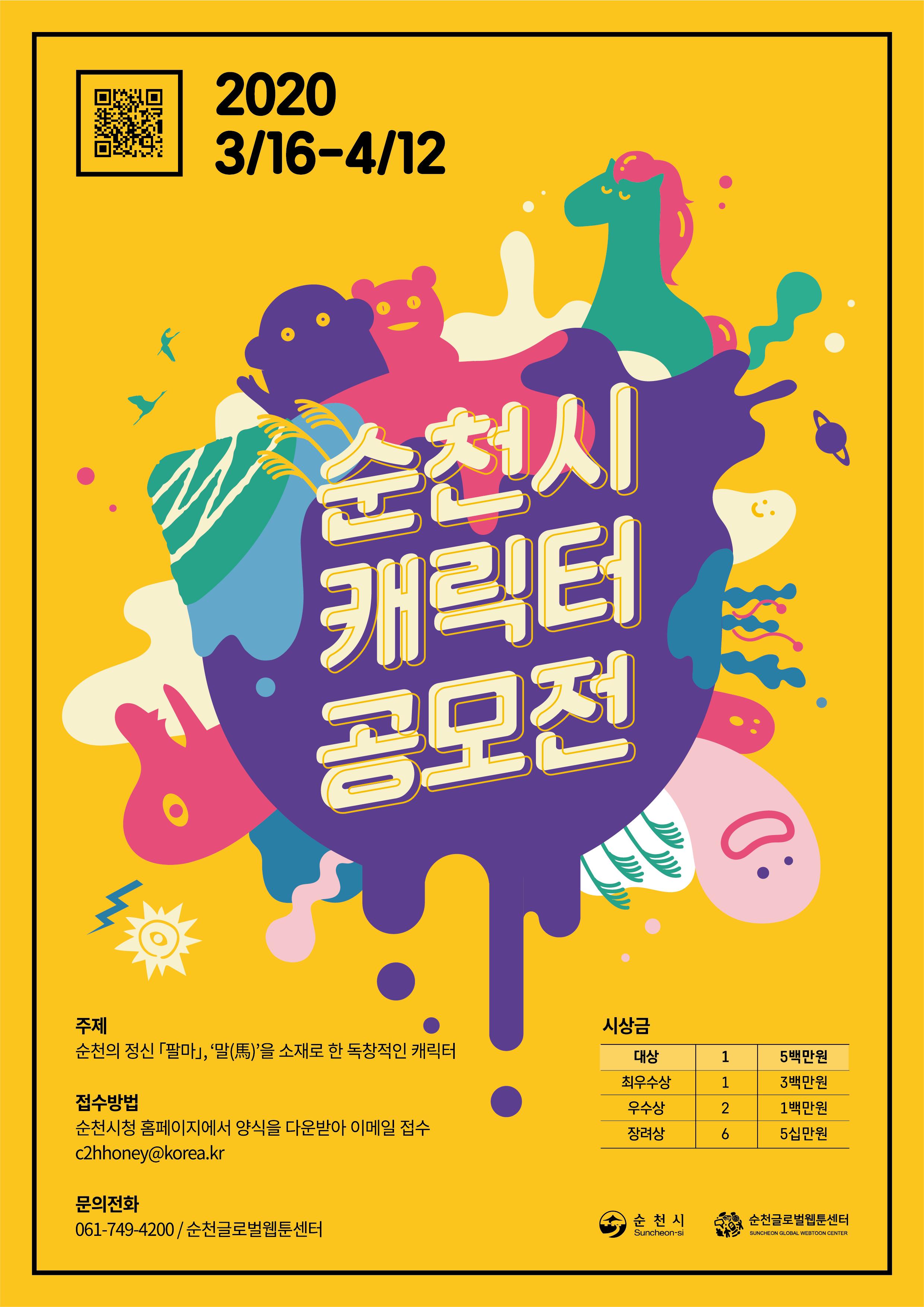 홍보물_포스터.png