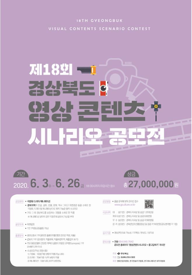 공모전 홍보 포스터.PNG