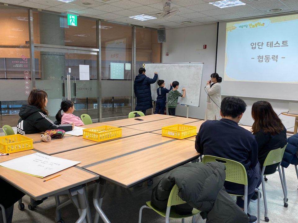 [데굴데굴 만화탐험대] 5차시(12.21.토 / 14-16시)